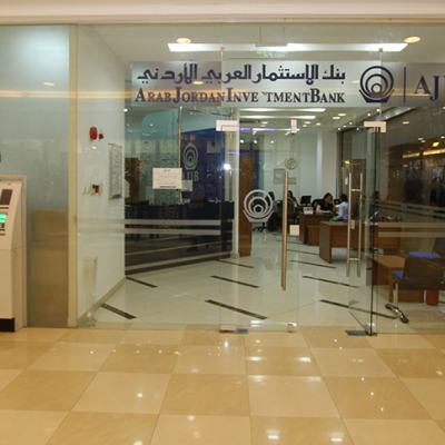 arab-jordan-investment-bank