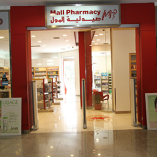 mall-pharmacy