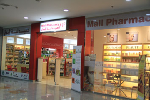 mall-pharmacy1