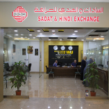 sadat-&-hindi-exchange