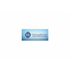 Al-Sadat Hindi Exchange